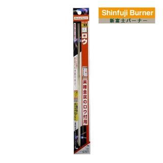【SHINFUJI 新富士】一般用銀焊藥(焊藥)