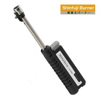 【SHINFUJI 新富士】伸縮小型瓦斯噴槍-黑(瓦斯噴槍)