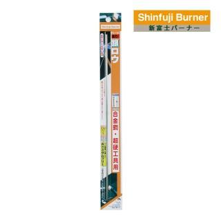 【SHINFUJI 新富士】強力銀焊藥(焊藥)