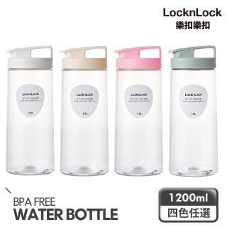 【LOCK & LOCK 樂扣樂扣】輕鬆手提PET冷水壺-1.2L(2色任選)
