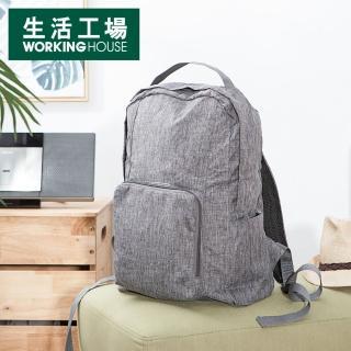 【生活工場】Gray生活旅記後背包