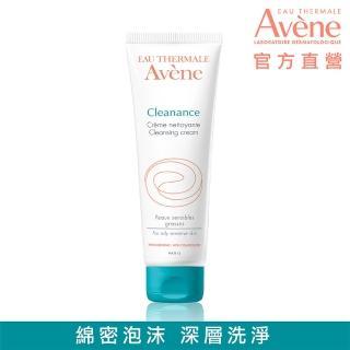 【Avene 雅漾官方直營】控油清爽淨膚乳 125ml