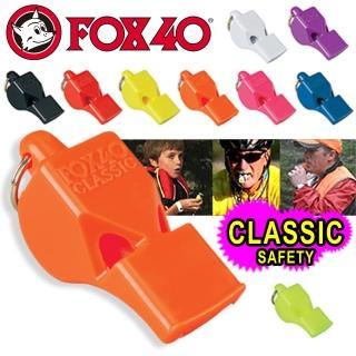 【FOX40】Classic Safety 9903 彩色系列高音哨/附繫繩_單色單顆售