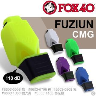 【FOX40】FUZIUN CMG哨子/附繫繩_單色單顆售(#8603)