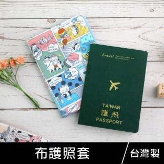 【珠友】台灣花布護照套-漫遊紐約貓咪(票卡收納包/護照包/護照夾)