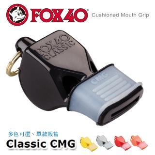 【FOX40】CMG改良式高音哨有護嘴/多色選擇_單支販售(#9603系列)