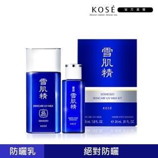 【KOSE 高絲】雪肌精 保水UV防禦乳(透白限定組)