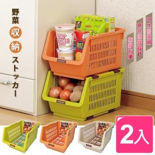 【inomata】日本製  可疊式蔬果收納籃2入  滑輪設計可堆疊置物籃(收納籃)