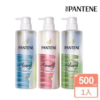 【PANTENE