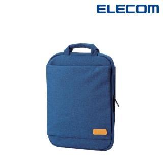 【ELECOM】帆布多功能薄型手提收納袋13.3吋-藍(BM-IBOF13NV)