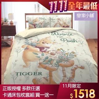 【戀家小舖 買1送1】正版授權角落生物台灣製枕套床包組(單人加大/雙人/加大 多款任選)
