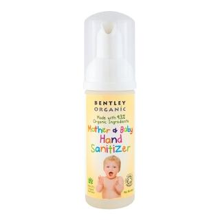 【Bentley Organic】嬰兒隨身乾洗手 50ml(英國有機認證)