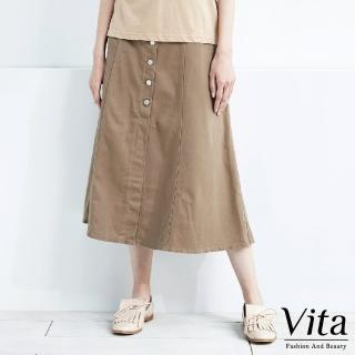 【mysheros 蜜雪兒】VITA棉質排釦車摺長裙(卡其)