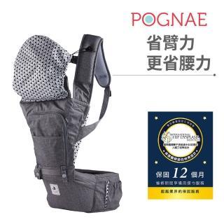 【POGNAE】NO.5超輕量機能坐墊型背巾/