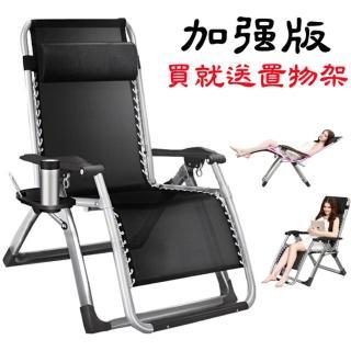 雙12限定【ADAMS】新一代加強版無段式休閒躺椅(加粗管)/