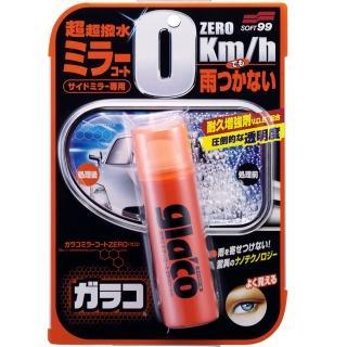 【Soft99】後視鏡撥水劑