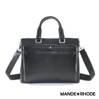 【MANDE RHODE 曼德羅德】巴弗洛-頂級牛皮多夾層兩用公事包(X2139)