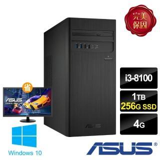 【主機+22型螢幕超值組】ASUS 華碩 H-S340MC i3四核桌上型電腦(i3-8100/4G/1TB+256G SSD/W10)