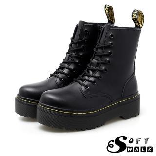 【SOFT WALK 舒步】時尚復古鬆糕厚底八孔帥氣馬丁靴(黑)