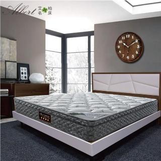 【Albert 艾柏】艾柏 正三線抗菌乳膠5尺雙人蜂巢式獨立筒床墊(5x6.2尺)