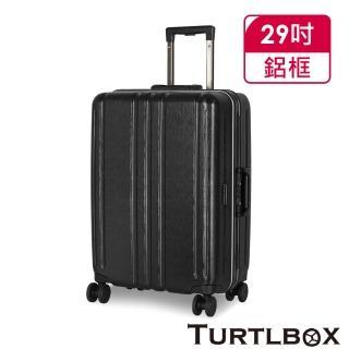 【TURTLBOX 特托堡斯】29吋 行李箱 大容量 旅行箱 TB5-FR 霧面 防刮 TSA海關鎖(多色任選)