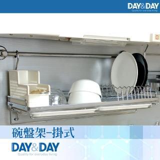 【DAY&DAY】單層置物架(ST3078S)