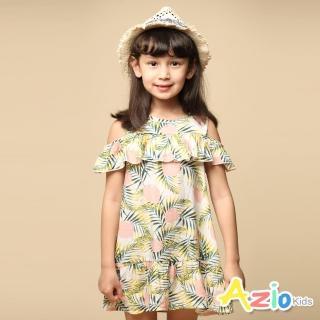 【Azio Kids 美國派】女童 洋裝 滿版椰子樹葉水果露肩背釦洋裝(白)