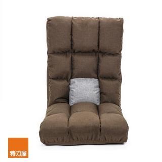 【特力屋】親子波羅格和室椅 咖 大