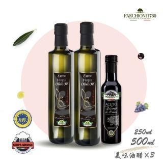 【雙12獨家組】法奇歐尼義大利美食家特級冷壓初榨橄欖油500mlX2 贈巴薩米克紅酒醋X1(美味油醋組)