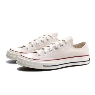 【CONVERSE】CHUCK TAYLOR ALL STAR 1970 70S 米白 奶油頭 黑標 帆布鞋 低筒 男女(162062C)