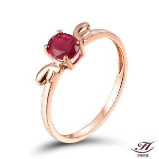 【禾美珠寶】愛戀天使天然紅寶石戒指YS151(18K金)