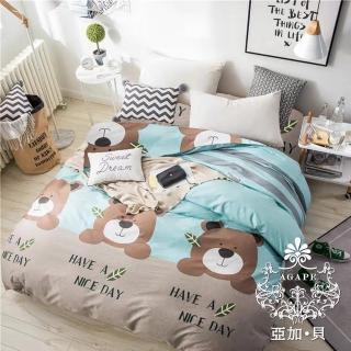 【AGAPE 亞加.貝】《格林熊熊》MIT台灣製 舒柔棉 單人4.5x6.5尺薄被套(百貨專櫃精品)