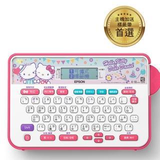 【三年保固超值組】贈3捲標籤帶【EPSON】LW-220DK 台灣限定戀愛款Hello Kitty& Dear Daniel標籤機