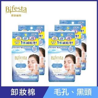 【Bifesta 碧菲絲特】毛孔即淨卸妝棉46張入(超值5包組)
