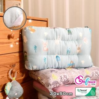 【Embrace 英柏絲】買一送一 100%天絲兒童水洗枕 幼稚園午睡枕 靠枕(30x50cm-多色任選)