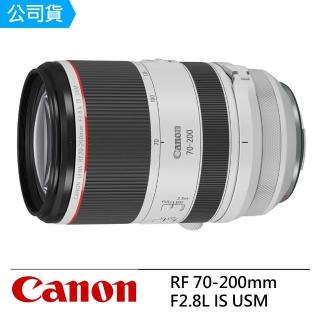 【Canon】RF 70-200mm F2.8L IS USM 望遠變焦鏡頭--公司貨