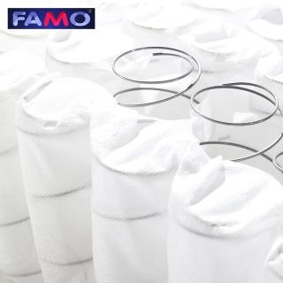 【FAMO】膠原蛋白乳膠抗菌硬式獨立筒床墊(雙人5尺)