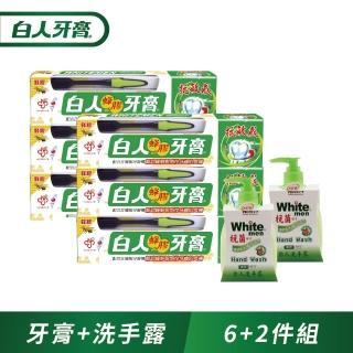 【T.KI 白人】蜂膠牙膏組170gx6+洗手露300mlx2