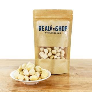 【真食材本舖 RealShop】堅果皇后 夏威夷豆/100g
