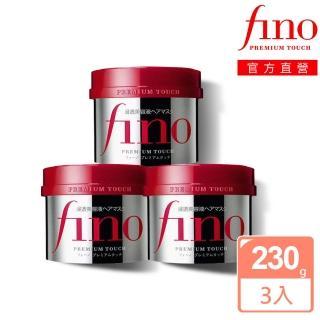 【FINO】FINO 高效滲透護髮膜 230G X3入(網路口碑NO.1)