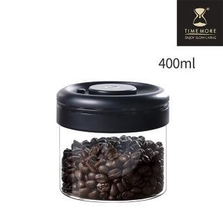 【Timemore泰摩】真空保鮮玻璃密封罐-0.4L-黑