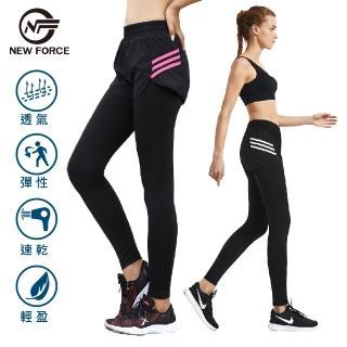【NEW FORCE】任選-顯瘦假兩件女運動褲-2色可選(M-XL/機能服/瑜珈褲/防走光)