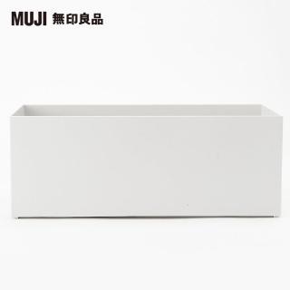 【MUJI 無印良品】聚丙烯檔案盒/標準型/寬/1/2/白灰/約15x32x12cm