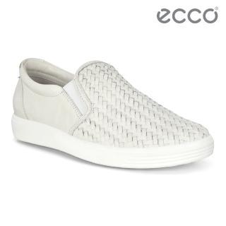 【ecco】SOFT 7 W 質感編織輕巧休閒鞋 女鞋(米白 47011301152)