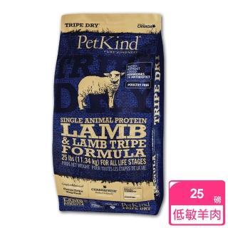 【PetKind 野胃】天然鮮草肚狗糧 低敏羊肉 25磅(狗 飼料 羊肚 放牧羊)