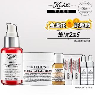 【Kiehl's 契爾氏】超導修護保濕組(小紅瓶+保濕霜)