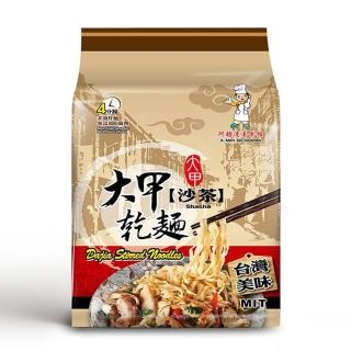 【大甲乾麵】沙茶口味 110gx4入