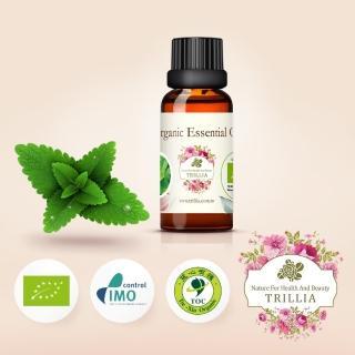 【Trillia】雙有機NANFY綠薄荷精油(30ml)