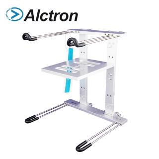 【ALCTRON】LS001 多功能DJ筆電電腦支架(原廠公司貨 商品保固有保障)