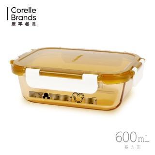 【CorelleBrands 康寧餐具】CORNINGWARE 塗鴉風保鮮盒(600ml)